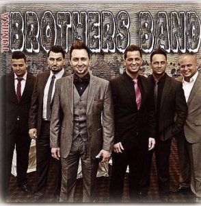 Tomika Brothers Band