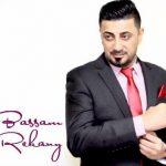 Bassam Rekany