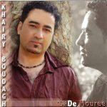 Khairy Boudagh